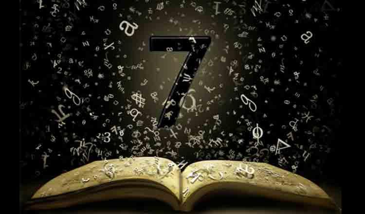 De ce cifra 7 este simbolul Divinității!