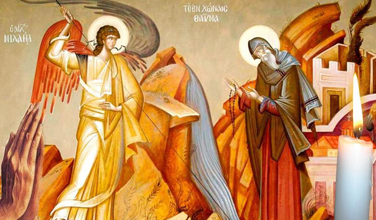 Pentru protecție divină, rostește azi, 8 noiembrie, Rugăciunea Sfântului Arhanghel Mihail!