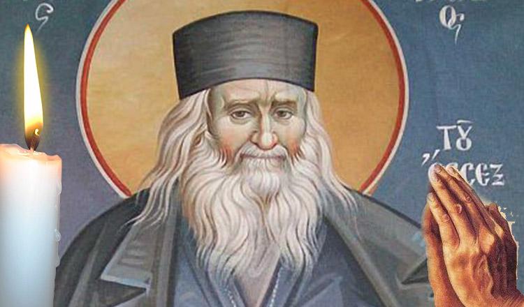 Rostiți Rugăciunea Părintelui Sofronie pentru împăcare!