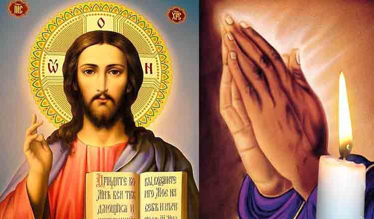 Citită duminica, Rugăciunea către Iisus poate aduce liniște și înțelepciune!