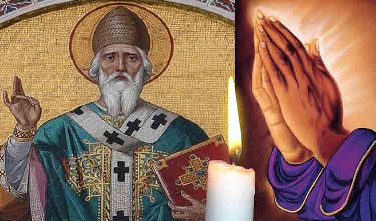 Rugăciune la vreme de ispită!