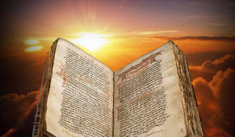 Sfaturi care îţi aduc fericirea, liniştea şi prosperitatea! Au fost ascunse tainic în Vechiul Testament!
