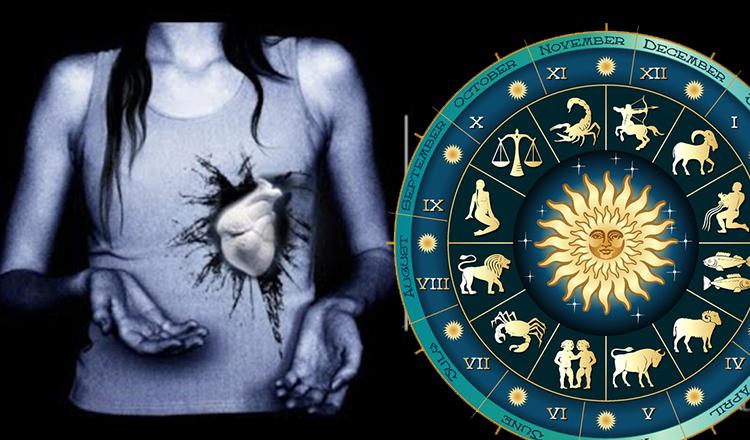 Acestea sunt cele mai reci și insensibile semne zodiacale!