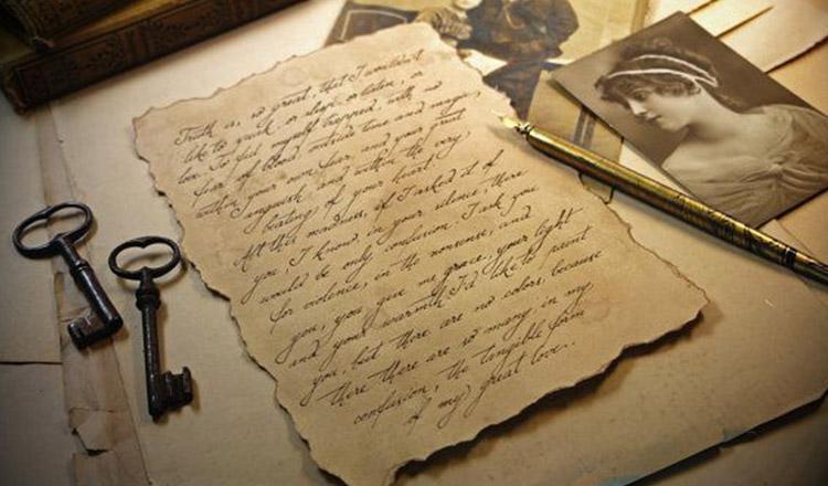 Scrisoare către mine, pentru atunci când voi fi bătrână!