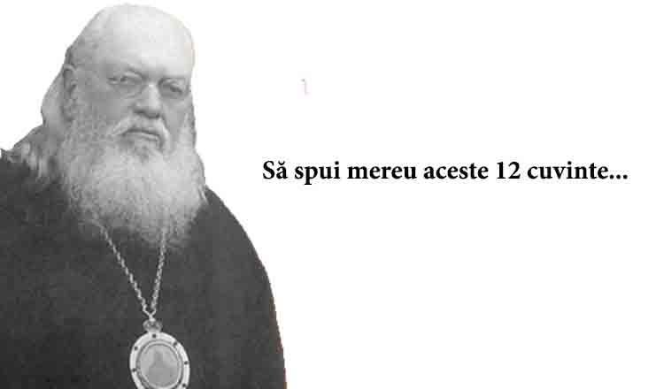 Sfântul Luca doctorul: Să spui mereu aceste 12 cuvinte! Ele aduc liniște, bucurie, sporire minții și ferire de rele