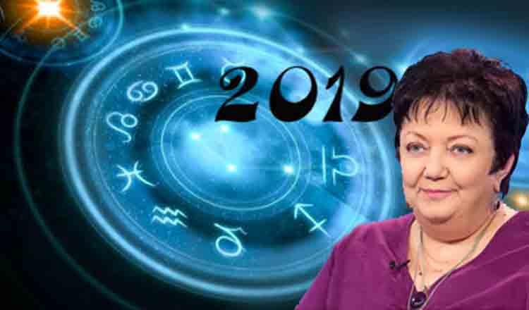 Lucrurile care îți poartă noroc în 2019 în funcție de zodie. Astrologii au hotărât