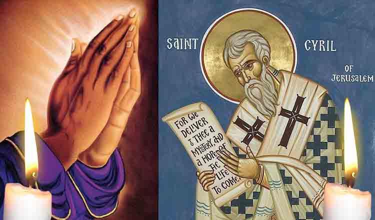 Citește azi, 18 martie, Rugăciunea către Sfântul Ierarh Chiril care iartă păcatele și te mântuiește