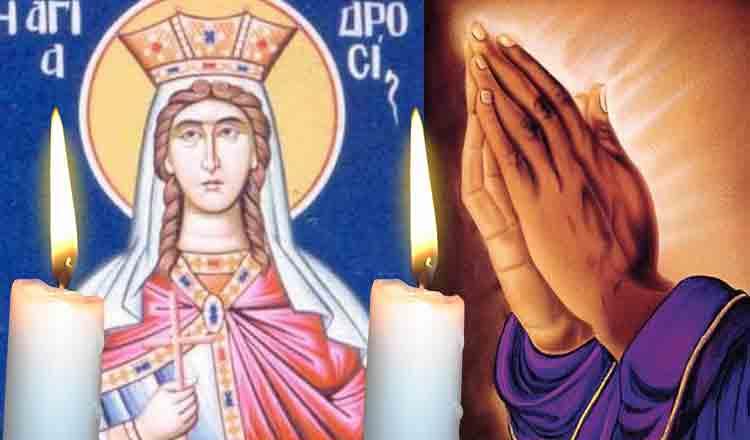Citește azi Rugăciunea Sfintei Mucenițe Drosida pentru iertarea păcatelor familiei și sănătate