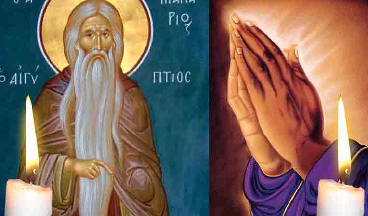 Citește azi, 5 martie, Rugăciunea Sfântului Marcu Pustnicul, pentru liniștire suletească și îndepăratarea dușmanilor și necazurilor!
