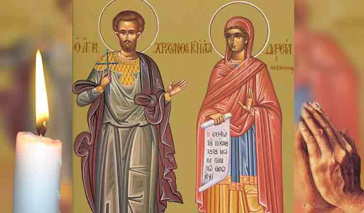 Citește azi Rugăciunea Mucenicilor Hrisant și Daria pentru a te feri de rele și pentru a atrage bunăstare