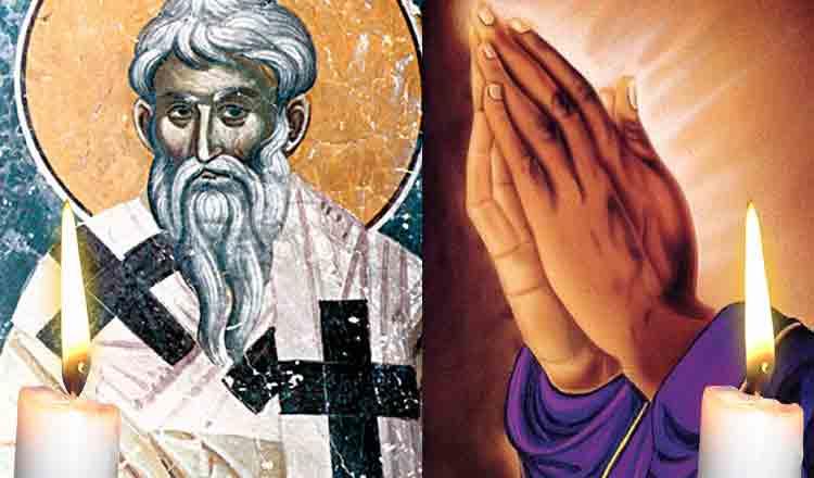 Rostește în fiecare zi de marți, Rugăciunea la Sfântul Policarp pentru ajutor în caz de probleme