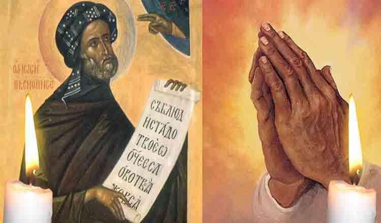 Citiți azi Rugăciunea Sfântului Iosif pentru a fi iertați de păcate