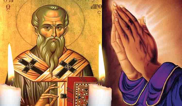 Citește azi, 17 mai, Rugăciunea Sfântului Andronic pentru iertarea păcatelor și limpezirea minții