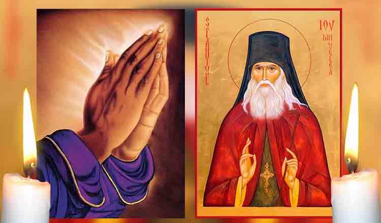 Citește azi, 6 mai, Rugăciunea Sfântului Iov, pentru iertarea păcatelor și mântuire